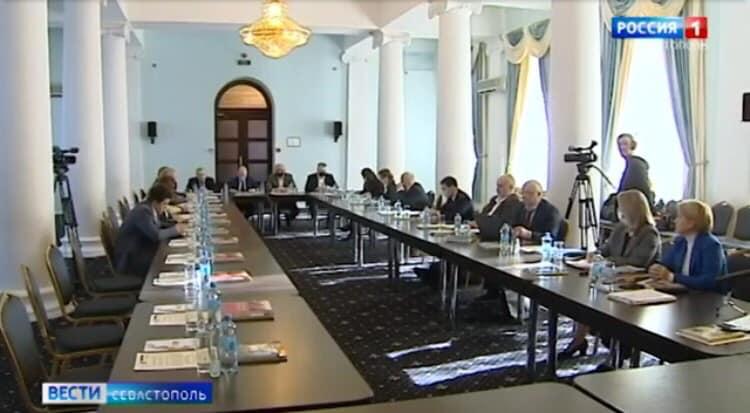 Международная конференция в городе Севастополе